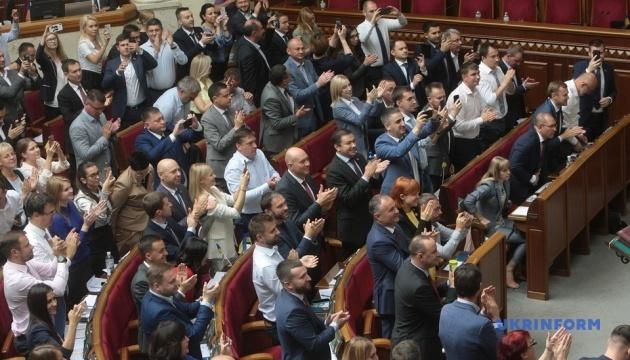 Рада скасувала депутатську недоторканність
