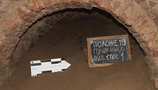 Підземна галерея на Хмельниччині пов'язана з Північною війною