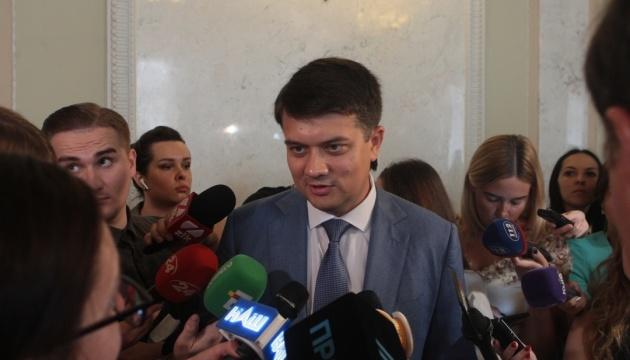 Рада возьмется за госбюджет в пятницу - Разумков