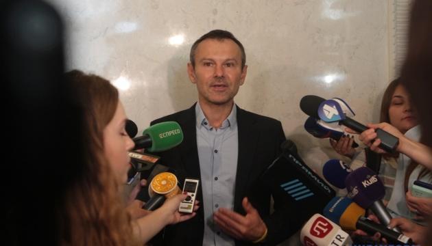 Вакарчук советует Зеленскому использовать митинги как сильную сторону в Париже