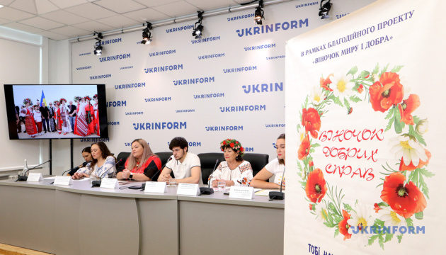 Украина во второй раз примет участие в фестивале WorldFolkVision в Саудовской Аравии
