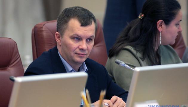 Уряд призначив трьох заступників Милованову