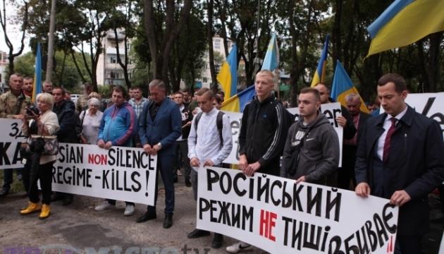 Під Генконсульством РФ у Львові пройшла акція