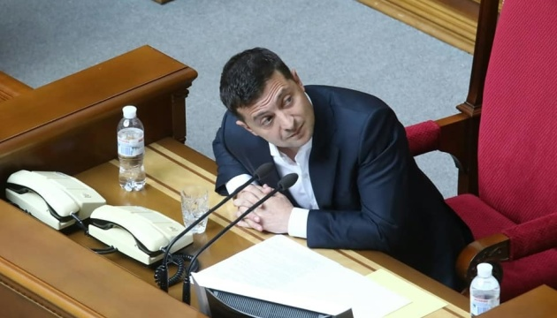 Over 70% of Ukrainians satisfied with Zelensky's work