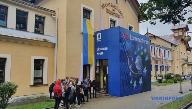 На Економічному форумі у польській Криниці вперше працює український павільйон