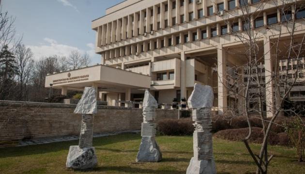 Болгария раскритиковала российскую выставку об