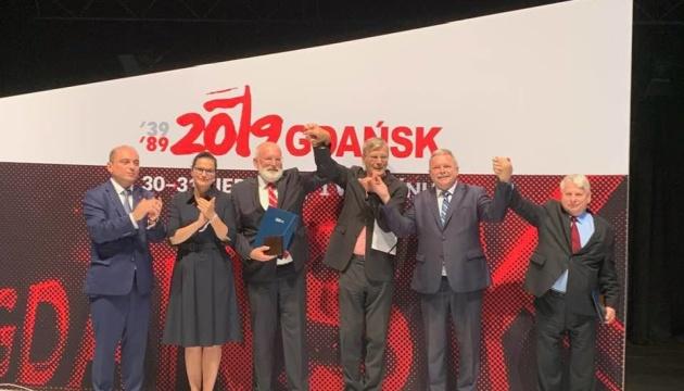 Український правозахисник Маринович став лауреатом польської Медалі Вдячності