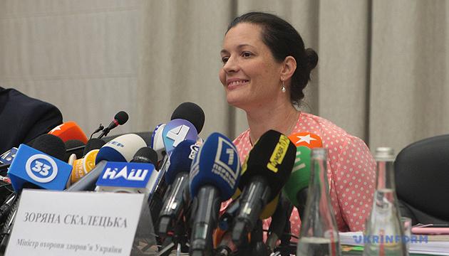 В Україні зникнуть медичні довідки — Скалецька хоче прибрати корупційну складову