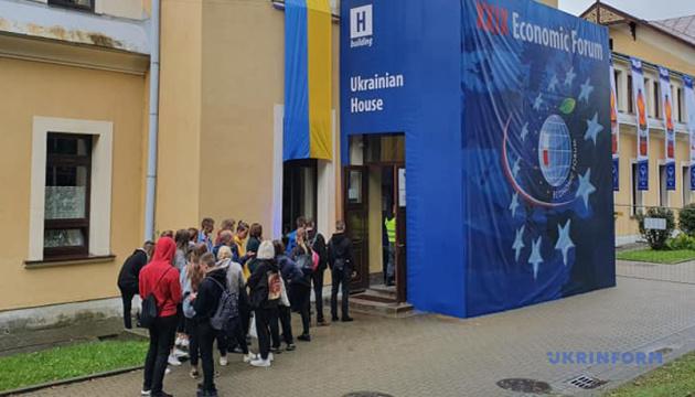Український бізнес на форумі у Криниці поділився досвідом імпакт-інвeстування