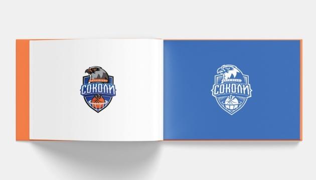 """Баскетбольний клуб """"Харківські Соколи"""" представив новий логотип"""