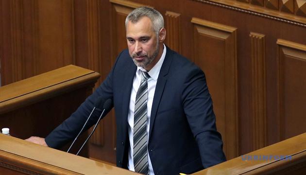 Рябошапка звільнив двох своїх заступників