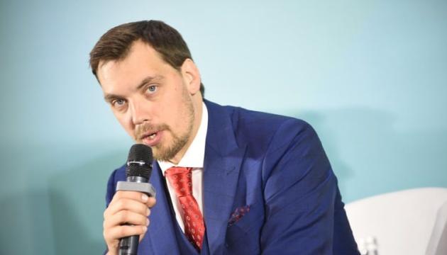 Гончарук анонсировал проведение в октябре большого инвестфорума в Мариуполе