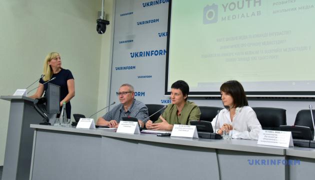 Youth MediaLab 2019-2020. Запуск Всеукраїнської програми розвитку шкільних медіа
