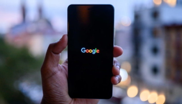 Google официально представила Android 10
