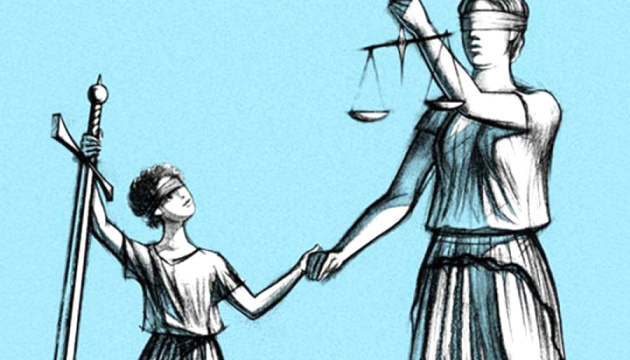 Ювенальна юстиція в Україні: міфи, реалії та вимоги часу
