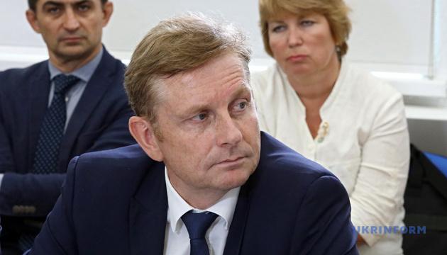 ЄС надав Фонду енергоефективності €100 мільйонів