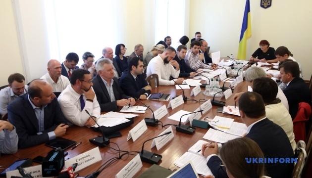 Комітет ВР рекомендує ухвалити законопроєкт щодо викривачів корупції