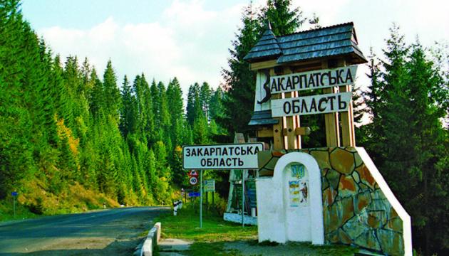 Закарпатська ОДА дала згоду на об'єднання ще двох громад
