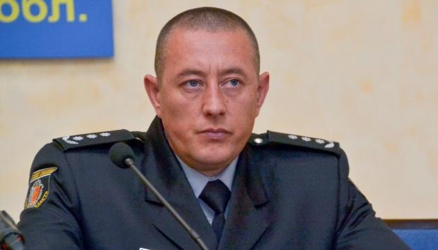 Князєв представив нового очільника поліції Львівщини