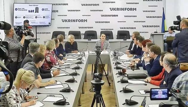 В Укргазбанку стартувала програма