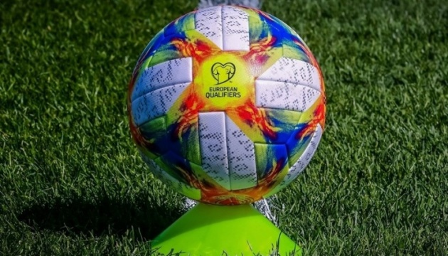 Сьогодні поновлюється відбірковий цикл футбольного Євро-2020