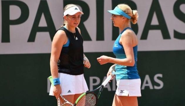 Киченок с Остапенко завершили выступление на US Open в шаге от полуфинала