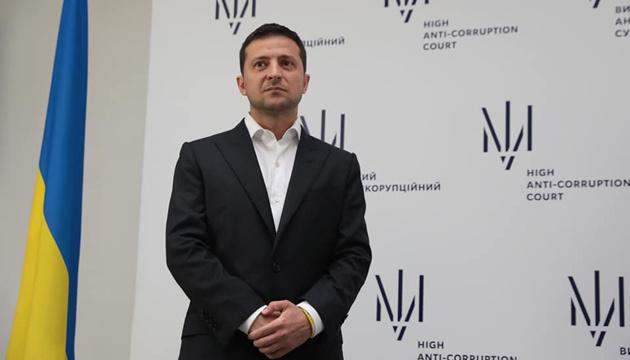 Зеленський привітав з Днем української писемності та мови