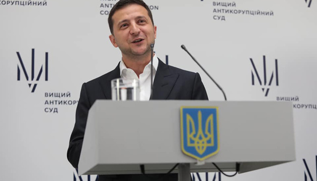 Zelensky names main task for High Anti-Corruption Court