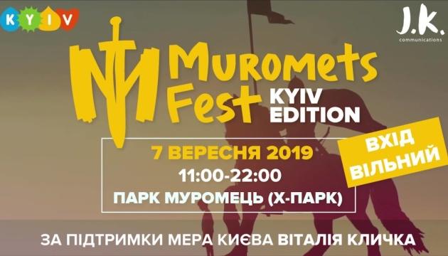 Праздник силы, свершений и несокрушимого украинского духа Muromets Fest снова зажжет Киев!
