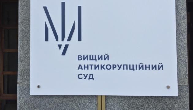 Суд арештував майно Чернівецької облради, яке НАБУ вилучило під час обшуків