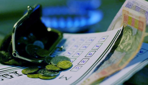 Нафтогаз знижує ціну для населення у вересні на 3,4%