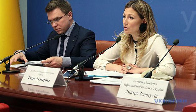 Кабмін звільнив Джапарову і Золотухіна з посад у Мінінформполітики