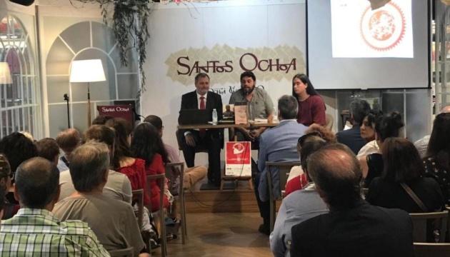 На поетичному вечорі в Іспанії розказали про життя і творчість Шевченка