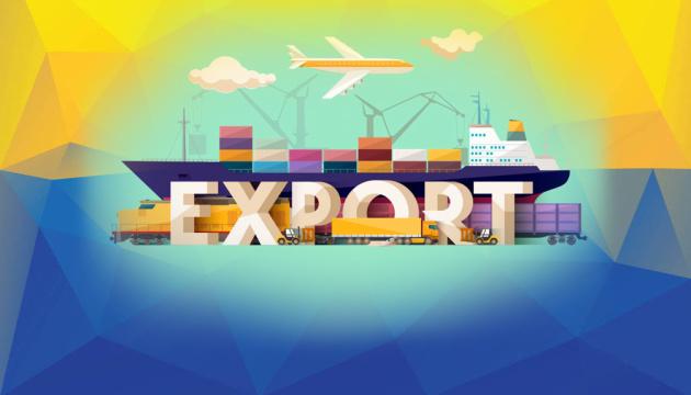 Як перейти від сировинного експорту до технологічного