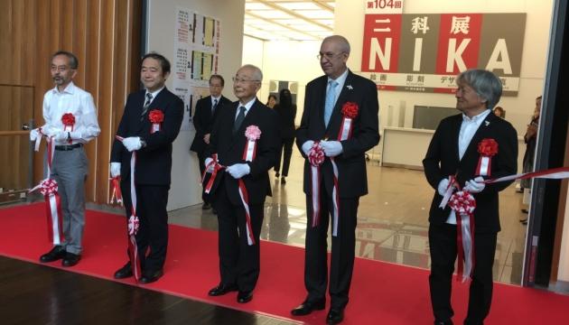 У національному арт-центрі Японії проходить перша виставка сучасного українського мистецтва
