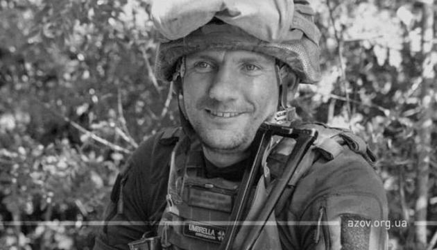 На Світлодарській дузі від кулі снайпера загинув боєць