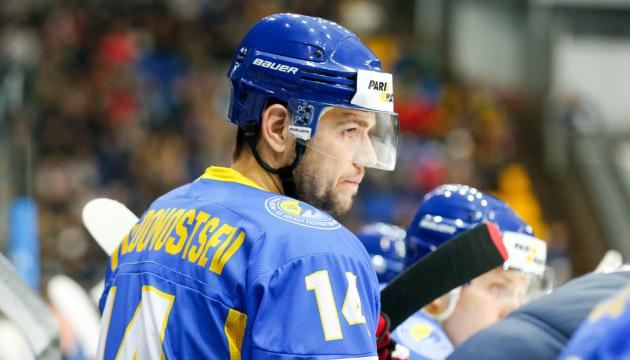 Экс-хоккеист сборной Украины Победоносцев возглавил спортивное направление в УХЛ