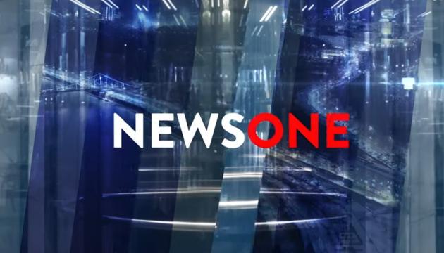 Окружной админсуд взялся за дело об аннулировании лицензии NewsOne