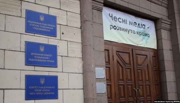 У Нацраді наголошують на необхідності ухвалення закону про медіа