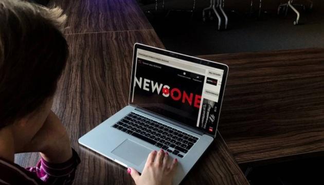 Окружной админсуд взялся за иск NewsOne