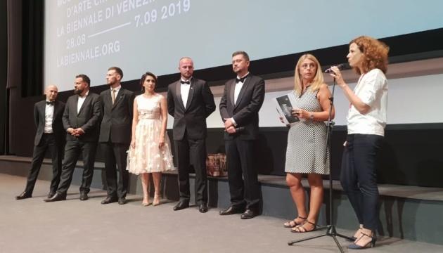Українська «Атлантида» претендує на найвищу нагороду Венеційського кінофестивалю