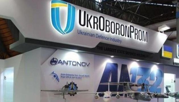 Аудит Укроборонпрома проведет компания Baker Tilly Ukraine