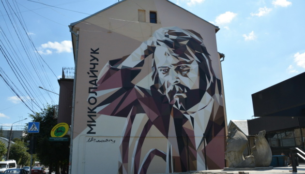 В Черновцах открыли мурал с портретом Миколайчука