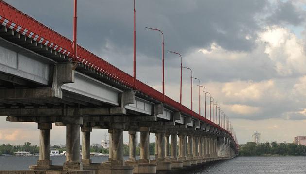 Ремонт моста у Дніпрі: семи особам повідомили про підозру у зловживанні