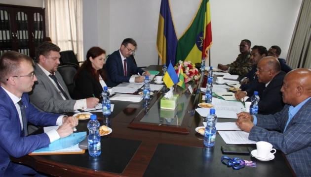 Україна та Ефіопія обговорили політичний діалог та економічну співпрацю
