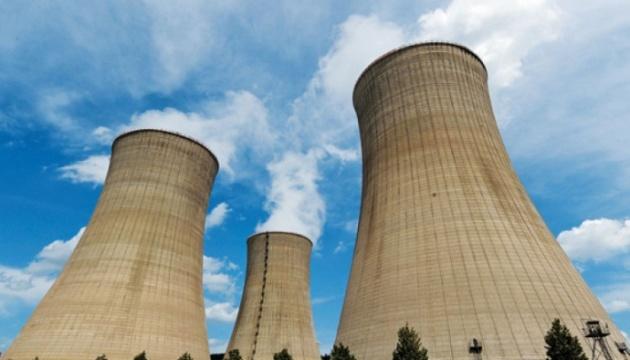Енергоатом презентував нефінансовий звіт за 2018 рік