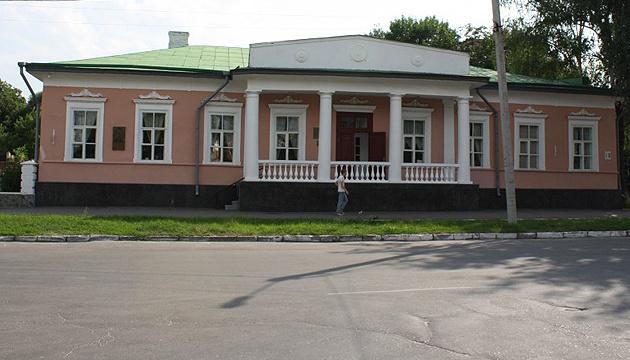 На батьківщині «українського Вергілія»