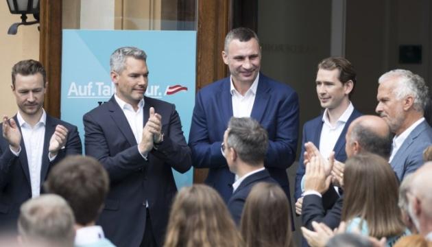 Кличко зустрівся з головою Австрійської народної партії