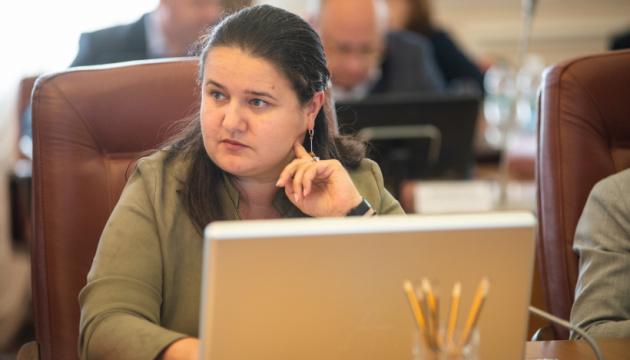 Маркарова заявляє про суттєві зміни в проєкті бюджету-2020