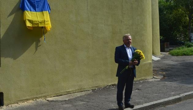 У Рівному відкрили меморіальну дошку Євгену Коновальцю